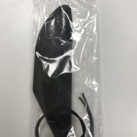 Hydrofoil Skeg Blade